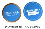 fresh milk stickers | Shutterstock .eps vector #777193999