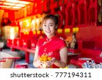 portrait pretty chinese woman ...   Shutterstock . vector #777194311
