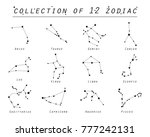 zodiac collection of 12 zodiac... | Shutterstock .eps vector #777242131