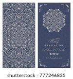 wedding invitation cards ... | Shutterstock .eps vector #777246835