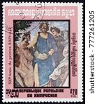 Small photo of CAMBODIA - CIRCA 1983: a stamp printed in Cambodia shows Dante, Ennius, Homer, detail from Parnassus, painting by Raphael, circa 1983