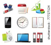office icons set   vector... | Shutterstock .eps vector #77727124