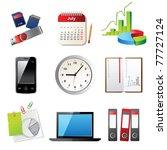 office icons set   vector... | Shutterstock .eps vector #77727124