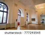 chisinau  moldova   7 december... | Shutterstock . vector #777293545