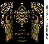 indian wedding invitation card ... | Shutterstock .eps vector #777303589