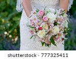 wedding photography  bride in a ... | Shutterstock . vector #777325411