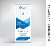 roll up banner design  layout... | Shutterstock .eps vector #777359431