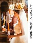 Newlyweds Wedding Ceremony In...