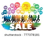 sale. crowd of running...   Shutterstock . vector #777378181