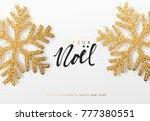 joyeux noel. xmas background... | Shutterstock . vector #777380551