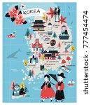 korea travel map  lovely flat... | Shutterstock .eps vector #777454474