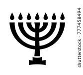menorah  ancient hebrew seven... | Shutterstock .eps vector #777458494