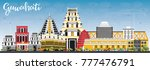 guwahati india city skyline... | Shutterstock .eps vector #777476791