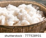 preparation of cotton for woven ... | Shutterstock . vector #777528931