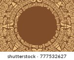 frame in the style of ancient... | Shutterstock .eps vector #777532627