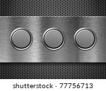three buttons toolbar - stock photo