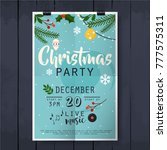 christmas party poster... | Shutterstock .eps vector #777575311
