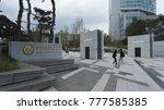 seoul  south korea   september... | Shutterstock . vector #777585385