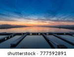Rowing Lake At Sunrise  On A...