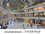 new delhi india   november 30 ... | Shutterstock . vector #777597919