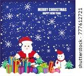 merry christmas background | Shutterstock .eps vector #777612721