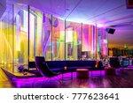 shanghai china august 20 2017 ...   Shutterstock . vector #777623641