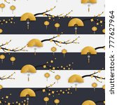 seamless chinese pattern of... | Shutterstock .eps vector #777627964