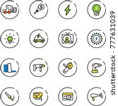 line vector icon set   fork...   Shutterstock .eps vector #777631039