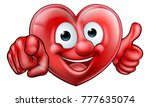 a shiny red heart shaped mascot ... | Shutterstock .eps vector #777635074