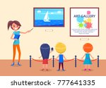 art gallery excursion for... | Shutterstock .eps vector #777641335