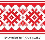 scandinavian  nordic vector... | Shutterstock .eps vector #777646369