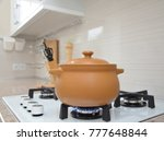 cooking on a gas stove   Shutterstock . vector #777648844