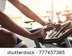 closeup of hands of a man in... | Shutterstock . vector #777657385