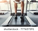 back view of unrecognizable... | Shutterstock . vector #777657391