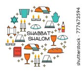shabbat shalom greeting card.... | Shutterstock .eps vector #777673594