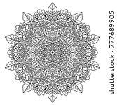 black and white mandala vector... | Shutterstock .eps vector #777689905