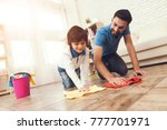 father has fun with his son. an ... | Shutterstock . vector #777701971