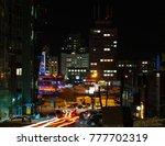 perm  russia   december 18.2017 ... | Shutterstock . vector #777702319