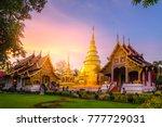 Wat Phra Singh In Chiang Mai ...