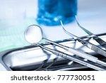 preparation of dental...   Shutterstock . vector #777730051