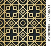 arabic seamless pattern with 3d ... | Shutterstock .eps vector #777730765