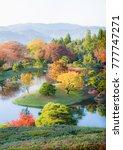 japanese garden in fall | Shutterstock . vector #777747271