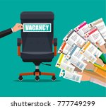 office chair and sign vacancy... | Shutterstock .eps vector #777749299