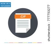 gif image document file format...