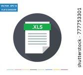 xls spreadsheet document file...