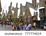 osaka  jp   apr. 7  the... | Shutterstock . vector #777774019