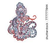 indian  persian paisley...   Shutterstock .eps vector #777777844