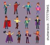 magician vector illusionist... | Shutterstock .eps vector #777778441