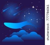 cosmos vector illustration... | Shutterstock .eps vector #777786061