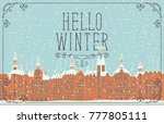 vector illustration with old... | Shutterstock .eps vector #777805111